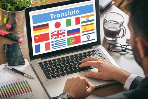 מתרגם מאנגלית לעברית