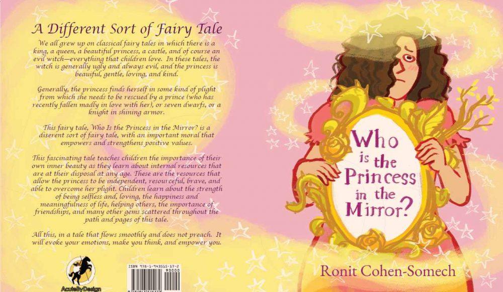 ספר שתורגם על ידי שושי הרשקו מי הנסיכה במראה