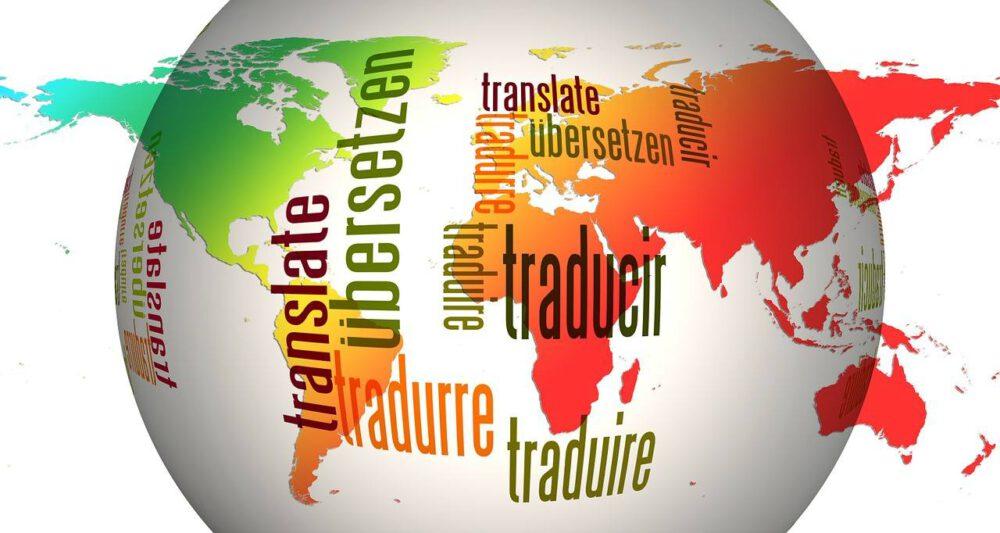 המילה לתרגם בשפות שונות רשומה על גלובוס