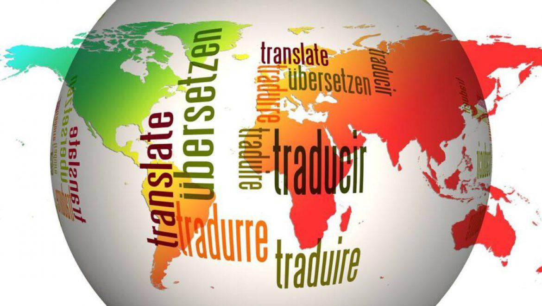 כיצד לבחור בשירותי תרגום מעברית לאנגלית?